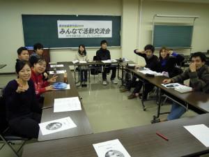DSCN0243県労青年部の定期大会