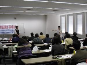 IMG_3223講演をする山下さん(ほっとスペース25代表委員)