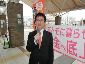 2017.4 (労働法制規制緩和に反対)